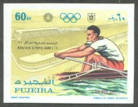 stamp fujeira 1971 nov. 15th og munich mi 751 b imperforated sweep oar rower