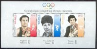 stamp arm 2010 nov. 26th mi bl. 38 olympic champions ss with pictogram no. 11 on lower margin between 1956 and 1972