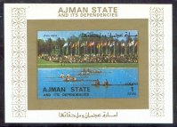 stamp ajman 1972 og munich ss mi 2620 b imperforated white margin