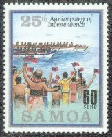 stamp sam 1987 febr. 16th longboats from sam ton and fij competing in a regatta