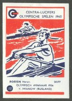 label ned 1960 og rome olympic champion 1956 skiff v. iwanow drawing of two single scullers