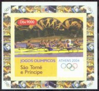 stamp stp 2004 og athens ss crew rowing imperforated