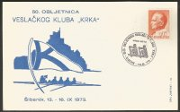 illustrated card yug 1973 sept. 13th 16th rc krka sibenik 50th anniversary with pm sept. 13th