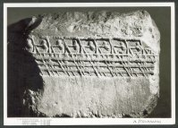 pm gre 1970 explanation pc gre 1962 akropolis museum photo of triere relief