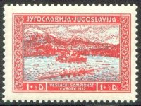 stamp yug 1932 sept. 2nd erc bled mi 244 4