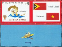 stamp phi 2005 southeast asian games manila swimming with attached label rowing