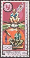 stamp com 1979 may 30th year of the child mi 558 a