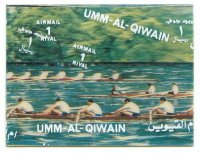 stamp umm al qiwain 1972 og munich with shifted printing