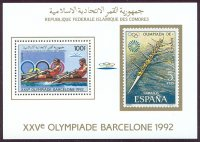 stamp com 1988 apr. 18th og barcelona ss mi bl. 256 a stamp com 1988 apr. 18th mi 826 a print of stamp esp 1972 aug. 26th