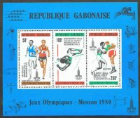 stamp gab 1980 sept. 25th ss og moscow overprinted with olympic results mi bl. 40 four stylized 4 in margin