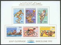 stamp com 1988 apr. 18th og barcelona ss complete set six values mi 825 b 830 b imperforated