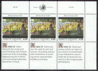 stamp uno vienna 1992 nov. 20th human rights mi 140 seurat painting sundy afternoon
