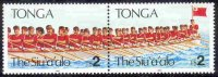 stamp tga 1991 sept. 29th the siu a alo rowing regatta mi 1190 1191 se tenent fautasi longboat