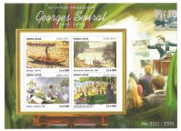 Stamp SLE 2015 Sept. 25th SS Art of post impressionism Georges Seurat