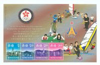 stamp hkg 1999 march 27th asian games bangkok 1998 ss mi bl. 61