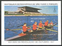stamp stp 1977 dec. october revolution 60th anniversary ss mi bl. 11 a w4 on moscow regatta course
