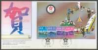 fdc hkg 1999 27th march ss asian games bangkok 1998 i