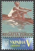 Cinderella UKR 2012 poster International regatta Zurich 1925
