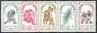 stamp egy 1960 july 23rd og rome mi 80 84 se tenant strip of five weightlifting fencing basketball rowing soccer