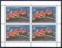stamp stp 1981 febr. 2nd og moscow ms mi 667 block of 4 with black overprint og moscow 1980 logo of the games