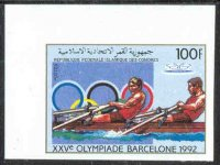 stamp com 1988 apr. 18th og barcelona mi 826 b imperforated 2x
