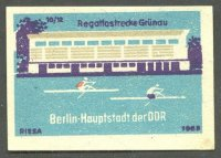label gdr 1963 berlin hauptstadt der ddr no. 10 regattastrecke gruenau drawing of two single scullers competing