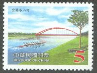 stamp tpe 2003 tourism mi 2899 7x with bridge in background