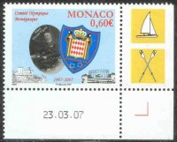 stamp mon 2007 apr. 2nd anniversary noc of mon 1907 2007 mi 2848 with tab sailing and rowing on right margin print date on lower margin