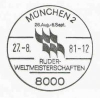 pm ger 1981 aug. 27th munich wrc logo