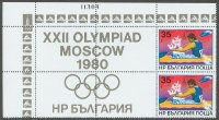 stamp bul 1979 nov. 30th og moscow mi 2843 with pictograms in margins