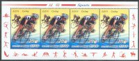 stamp prk 2013 ms sports cycling with pictogram no. 8 og atlanta in left margin