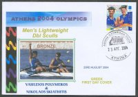 fdc gre 2004 aug. 23rd mi 2249 og athens with photo of the bronze medal winners in the lw2x event