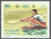 stamp fujeira 1971 nov. 15th og munich mi 751 a sweep oar rower
