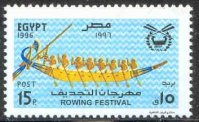 stamp egy 1996 sept. 27th rowing festival mi 1355 ancient egyptian boat
