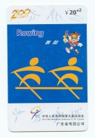 TC CHN Telecom JO11134 5 Y 202 The 9th National Games 2003 yellow pictogram on blue background