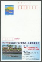 illustrated card jpn 2005 wrc gifu