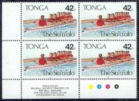 stamp tga 1991 sept. 29th the siu a alo rowing regatta mi 1187 block of 4 specimen w8