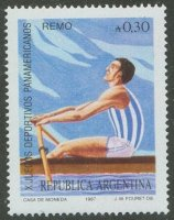 stamp arg 1987 sept. 26th panamerican games indianapolis mi 1894 sculler