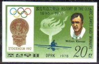 stamp prk 1978 june 16th history of og and winners w. kinnear stockholm 1912 mi 1763 b imperforated kinnear s head 1x
