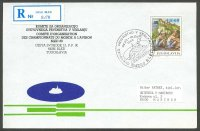registered letter yug 1989 sept. 2nd bled wrc with stamp and pm on cover of organising committee