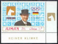 stamp ajman 1969 march 1st og mexico gold medal winners mi 452 a r. klimke pictogram
