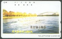 tc jpn kansai univ. rowing 8 in sunlight heading towards bridge