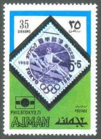 stamp ajman 1971 apr. 23rd philatokyo mi 873 a with shifted print of violet colour stamp jpn og tokyo mi 807
