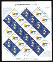 Stamp COL 2018 MS The 23rd Central American and Caribean Sports Games Barranquilla