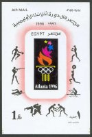 stamp egy 1996 july 15th ss og atlanta mi bl. 52 pictogram