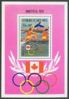 stamp vol 1977 july 4th winners og montreal mi bl. 45 large perforations with golden overprint