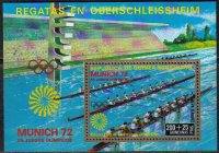 stamp geq 1972 july 25th ss mi bl. 15 og munich 8 race with grandstand in background on munich regatta course