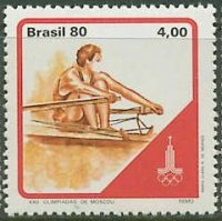 stamp bra 1980 june 30th og moscow mi 1778 single sculler