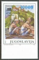 stamp yug 1989 sept. 2nd wrc bled mi 2366 imperforated 2