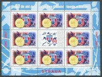 stamp rom 2007 june 7th ms mi 6203 army sport club steaua bucuresti 60th anniversary pictogram in centre of upper margin ii